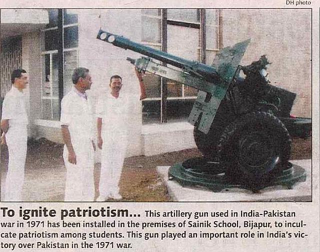 25 Pounder at Sainik School
