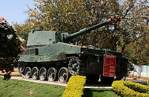 Abbot Self Propelled Gun
